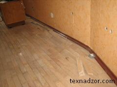 Экспертиза ущерба в квартире после залива
