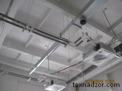 Строительный контроль - технадзор за ремонтом офисных помещений
