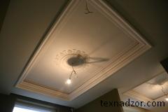 Технический надзор за ремонтом квартиры